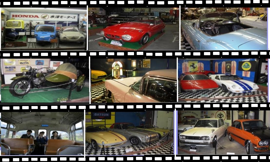 博物館 自動車